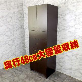 洗面giogioシステム